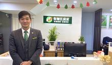 從住商到有巢氏房屋開創新事業 劉兆晟首年創下3000萬業績