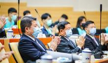 【國防廉潔夏季學院開幕】3大核心領域 培育廉政種子