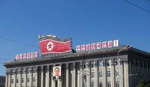 聯合國報告:北韓藐視制裁 違法進口石油出口煤礦