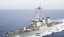 美澳日韓海上聯演 維護印太和平