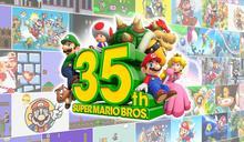 任天堂在《超級瑪利歐》35 週年主題直面會上公佈了大量新品、新作資訊