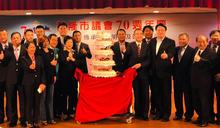 基隆市議會70週年 林右昌蔡旺璉同台慶 (圖)