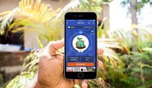 世界地球日51周年!Yahoo奇摩「種樹任務」加碼抽AirPods Pro AR沉浸體驗推升環保意識