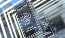 Samsung Exynos 1080 上海亮相,支援中國 mmWave 5G