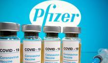 輝瑞藥廠:新冠疫苗有效率達百分之95