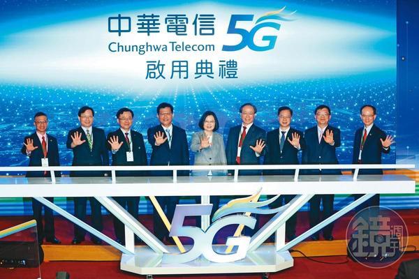 總統蔡英文(中)、交通部長林佳龍(左四),力挺中華電信5G開台。