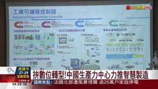 中國生產力中心助育才 擴大南科服務場域