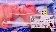 超市賣「鱷魚生食用老鼠」竟是這美食