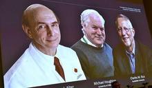 諾貝爾生醫獎揭曉 英美3C肝研究者共享殊榮