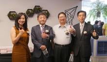 竹縣身心障礙福利服務中心開幕 轉型社區融合場域