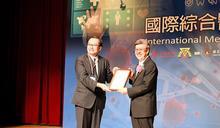 各界專家齊聚醫療高峰論壇 杜元坤提出治癒癱瘓研究