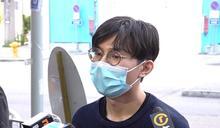 方仲賢涉藏有攻擊性武器及拒捕等3控罪 下周二提堂