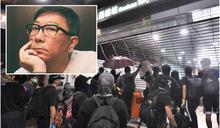 台記者認助偷渡揭陸委會扣留5名港示威者兩月 批民進黨無作為