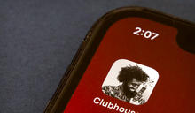 Clubhouse、Parler、Mewe……我們到底還需要多少社群媒體?