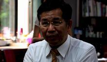 美起訴中國駭客台灣有大學受害? 教長:將確認訊息來源