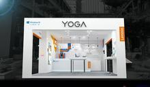 Lenovo「Yoga 輕.旅行」限時快閃店 世界風景互動牆 購機再抽 PS5