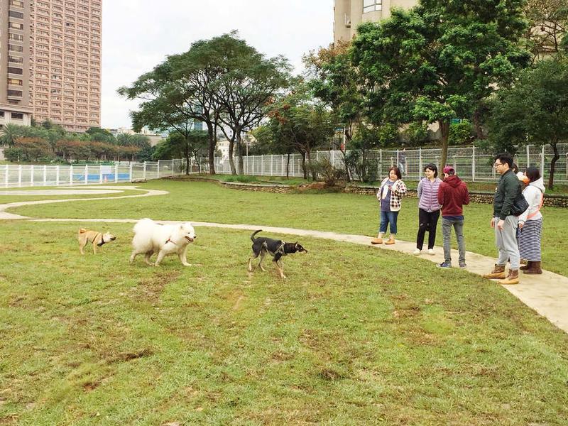 蘆竹寵物公園