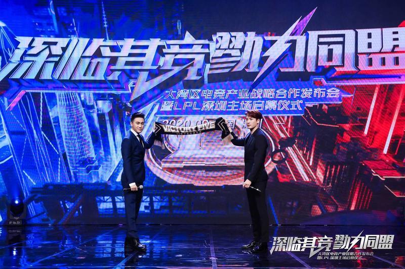 V5電竟俱樂部正式宣布攜手深圳廣電集團將戰隊主場落腳於深圳。圖:翻攝自微博