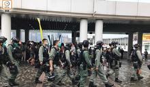 修例風波:網民擬九龍發起遊行 防暴警尖沙咀碼頭戒備