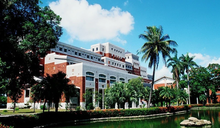 第一名非台大 2021企業最愛大學排名曝光