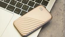 輕巧高質感高速 WD My Passport SSD(1TB)動手玩