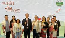 教育部原民族語維基百科 泰雅語、賽德克語正式上線