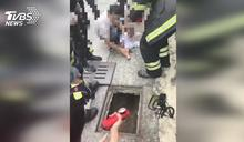 女嬰嫩腿卡溝孔 消防員半身鑽臭水溝救援