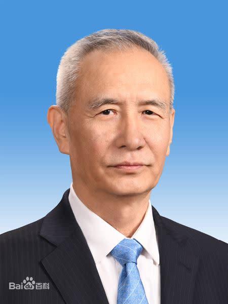 中國國務院副總理劉鶴主持的中國國務院金融穩定委員會已經討論了恆大的債務風險。(圖/翻攝自百度百科)