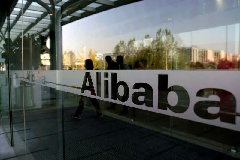 Alibaba memuji Hong Kong pada awal kampanye ritel untuk pencatatan saham 13 miliar dolar