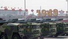 北京升級沿海飛彈部署!中國軍方人士透露:恐為侵台準備