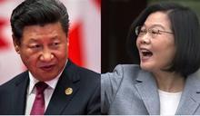美國務卿開戰中國 外交部一句挺到底