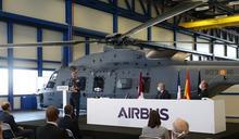 西班牙空軍接收首架NH90直升機