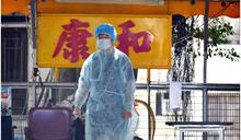 屯門康和護老中心82歲女病人不治 港累計26人染疫亡