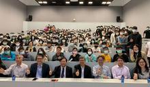 歷經兩大疫情防控 陳建仁元智大學談疫情後新世界