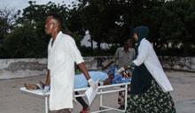 索馬里疑受恐襲 釀8死28傷