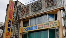 光南創始店驚傳「11月熄燈」!台南人淚喊:青春回憶掰 業者回應了