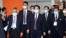 賴清德王文淵徐旭東出席台北紡織展 (圖)