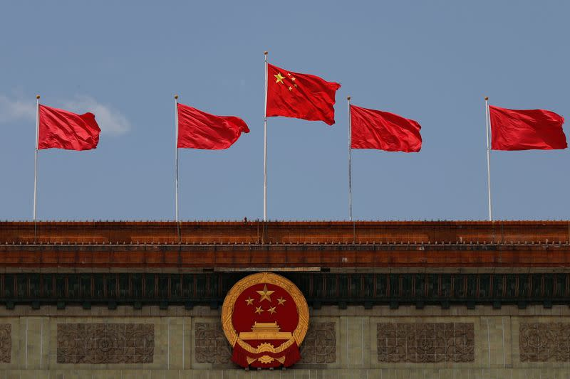 China launches political policing task force: state media