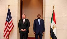 賠償恐攻受難者96.88億 美擬將蘇丹移出資恐黑名單