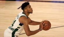 NBA》提前續約5年2.28億美元 公鹿給字母哥史上金額最高的合約