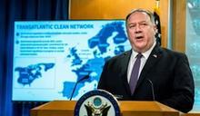 北韓展示新型洲際彈道飛彈 美國務卿低調反應