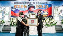 海軍上士阿瑪勒公奠 總統親頒褒揚令 (圖)