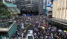 首指「反政府動亂」 港學者:縮小反送中和北京事件定性
