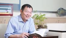 林奇宏出任陽交大學首任校長