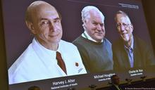 諾貝爾生理學醫學獎授予「丙肝」病毒發現者