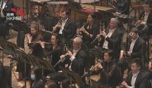 香港管弦樂團樂師初步確診 約90多名樂師需要檢疫