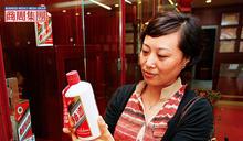 茅台走下神壇 中國瘋狂消費時代告終