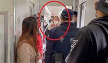 豈有此理!外籍女不戴口罩鬧台鐵比中指 見警快遛