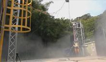 獨步全球! 交大完成混合式火箭懸浮飛行25秒