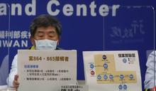 9天10本土 陳時中:防疫最大挑戰